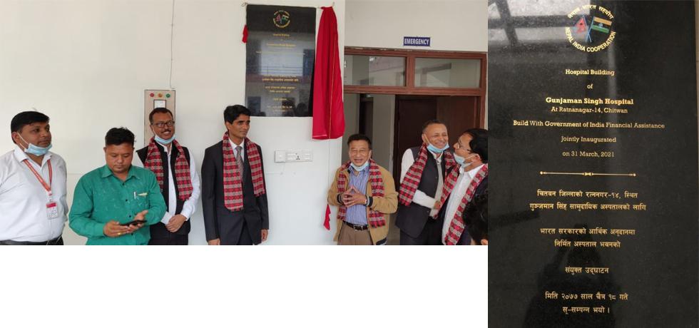 Inauguration of Gunjaman Singh Hospital in ward no. 14 of Ratnanagar Municipality, Chitwan