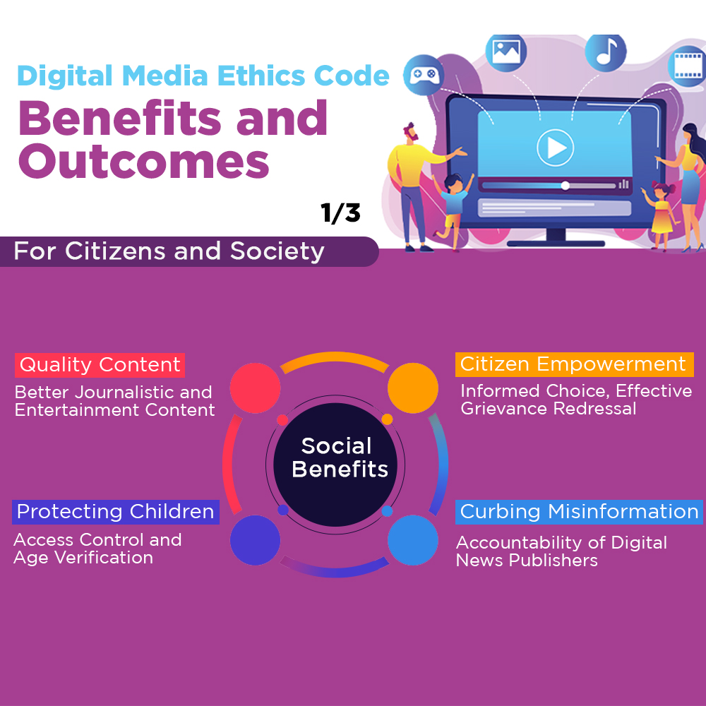Additional inputs on Information Technology (Intermediary Guidelines and Digital Media Ethics Code) Rule, 2021