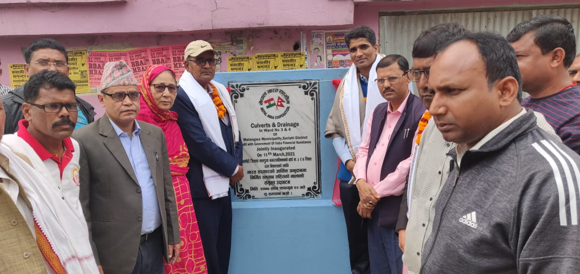 India Builds Culverts & Drainage in Ward No. 3 & 4 of Malangwa Municipality of Sarlahi District