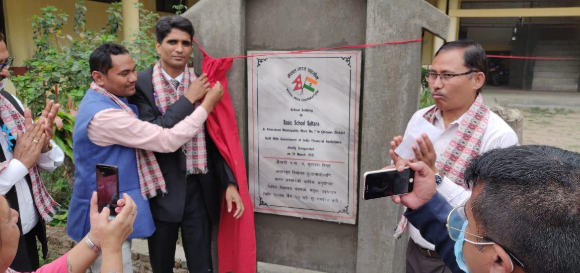 India Builds New School Building for Shree Rashtriya Primary School, Sultana Khairahani VDC-5, Chitwan